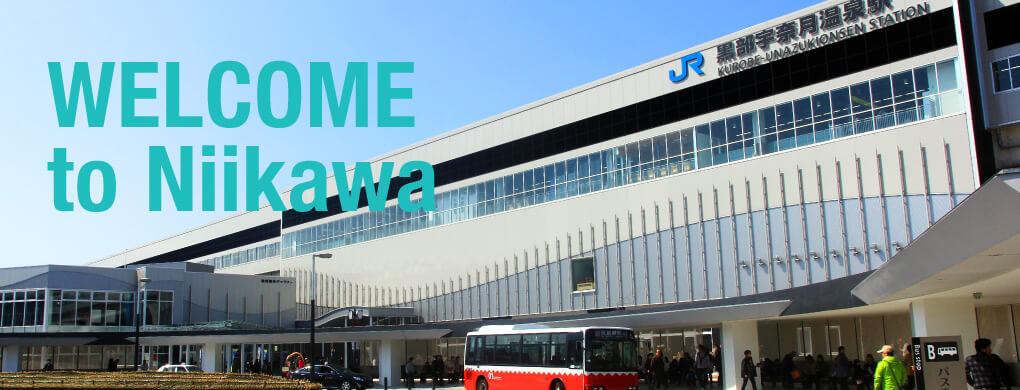 にいかわへ来た人 Welcome to Niikawa