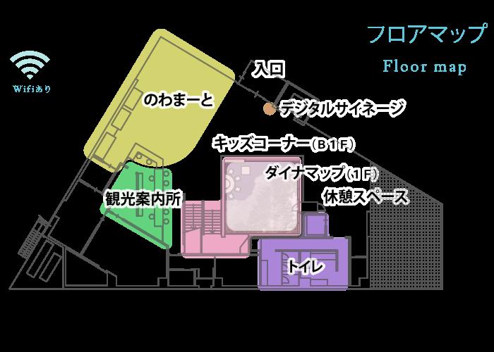 黒部市地域観光ギャラリー1F フロアマップ