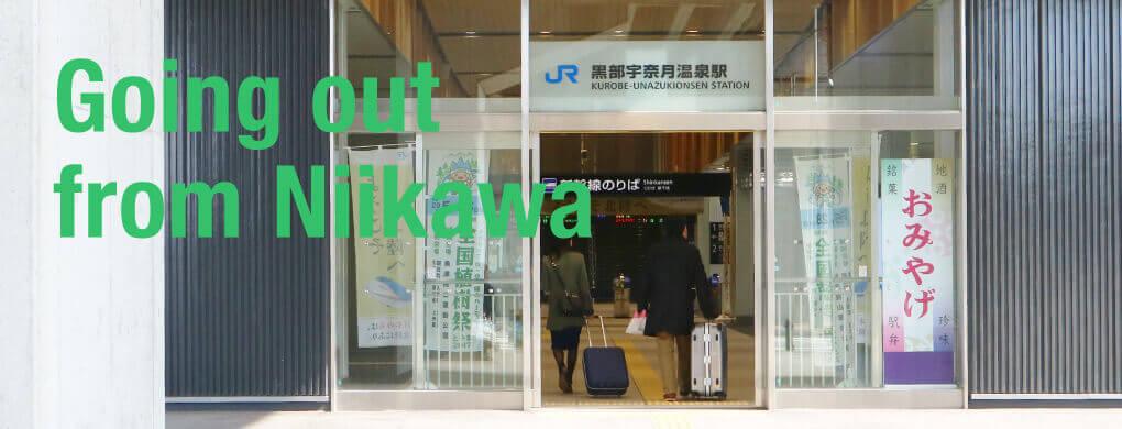 にいかわへから行く人 Go on a Trip from Niikawa