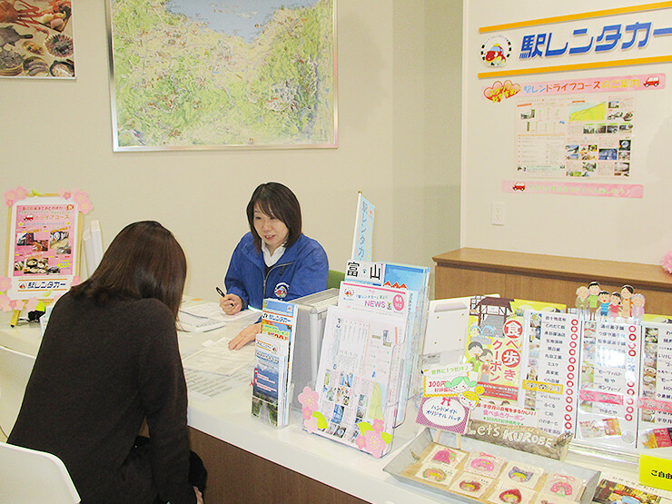 JR西日本レンタカー&リース株式会社(黒部宇奈月温泉営業所)