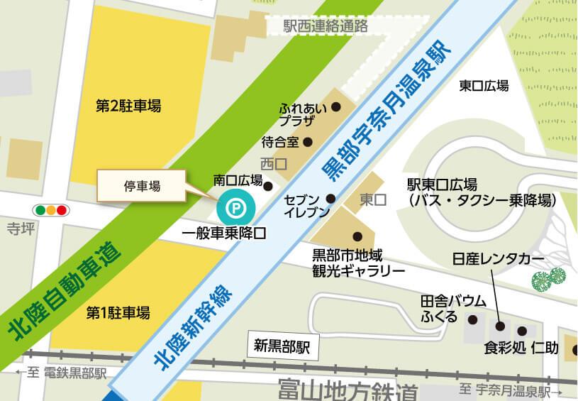 北陸新幹線 黒部宇奈月温泉駅 停車場(一般乗降口)