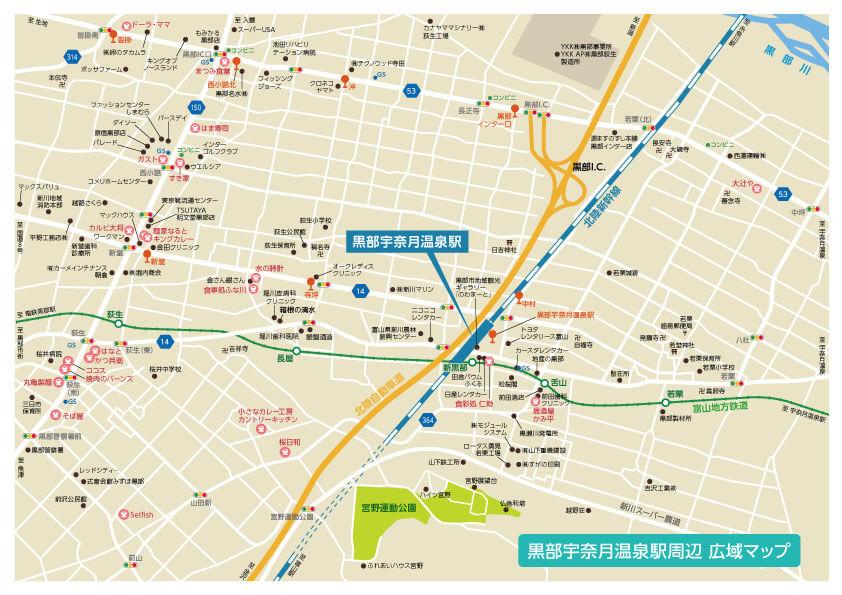 北陸新幹線 黒部宇奈月温泉駅 広域マップ