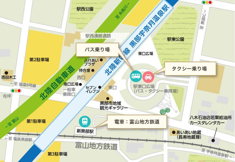 北陸新幹線 黒部宇奈月温泉駅 電車・バス・タクシー乗り場マップ