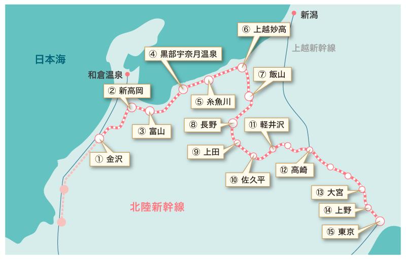 北陸新幹線 沿線マップ
