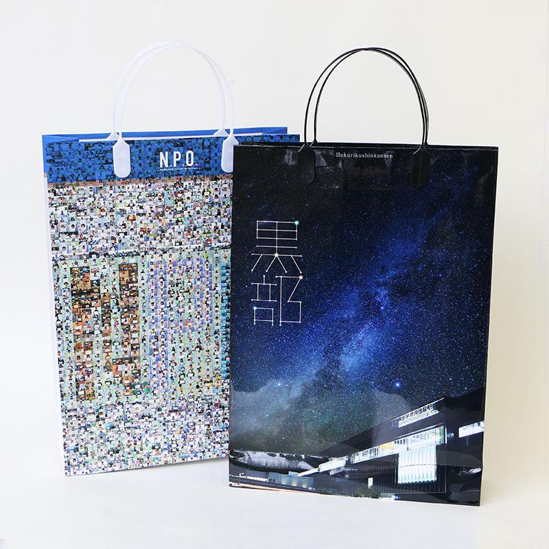 手提げ袋2種(夜景パターン・モザイクパターン)