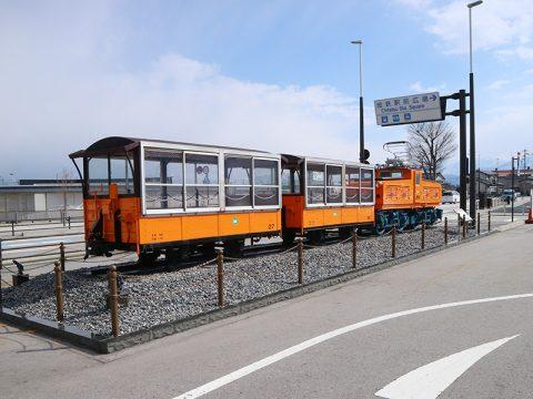 トロッコ電車のモニュメント