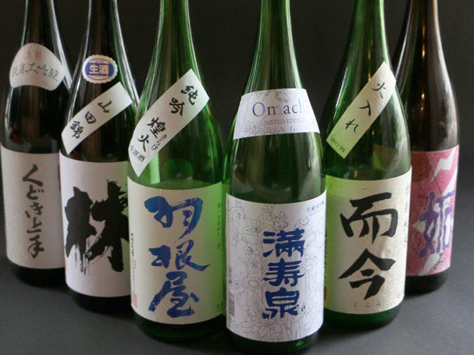 吉今日 豊富な日本酒