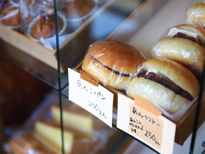 パンと焼き菓子の店 てくてくのパン