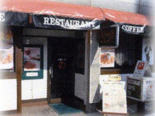 洋食茶房プチトマト