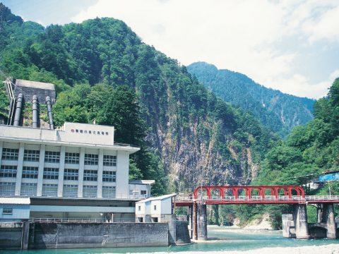黒部峡谷 発電所