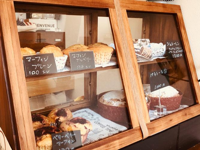 home madeパン DEL CAMPO