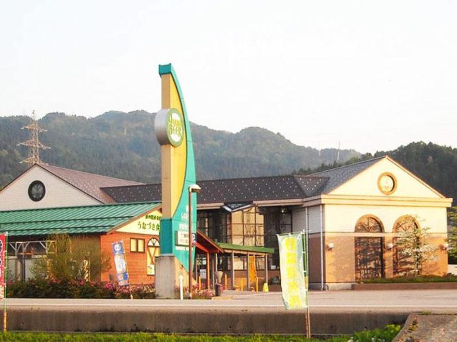 宇奈月麦酒館、うなづき食菜館